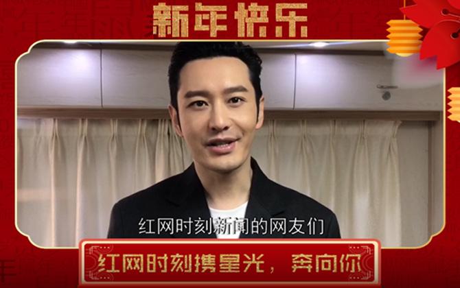 黃pu)韉deng)rang)饜親︰hong)網網友新年快樂