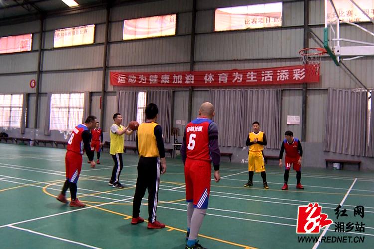 自然资源局:组织篮球友谊赛增强队伍凝聚力
