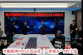 1月20日湘乡手机报