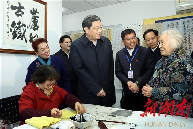 新年上xi)嗟諞惶歟 偶液磷zhuan)題調研民生保障工(gong)作(zuo)
