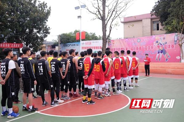 """回龙圩:第二届庆新春""""安丰杯""""男子篮球赛激情开赛"""