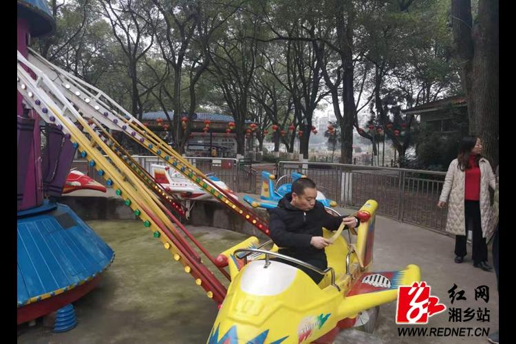 城管局:开展公园游乐设施安全检查