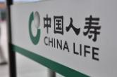 中国人寿积极应对新型冠状病毒疫情