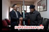 1月22日湘乡手机报