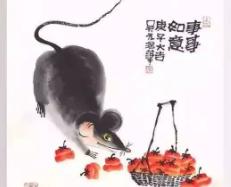【网络述年】红辣椒漫评:好日子如芝麻开花节节高