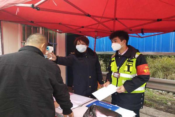 众志成城 严防死守 ——郴州高速全面开展新型冠状病毒疫情的防控工作