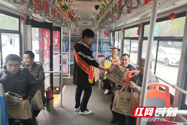 永州经开区:免费公交为外出务工群众返乡保驾护航