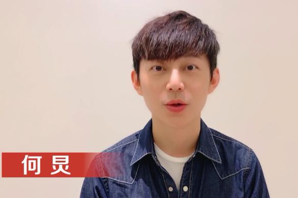 湖南广播电视台2020防控疫情公益宣传片(一)
