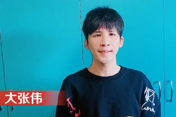 湖南广播电视台2020防控疫情公益宣传片(二)