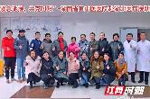 湖南省直中医医院驰援黄冈医疗救援队出发