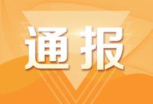 湖南新增26例新型冠状病毒肺炎确诊病例 累计确诊69例