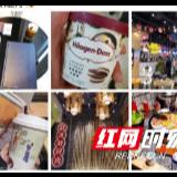 """【辟谣侠盟】相声演员""""逃离武汉""""? 尹俊隆就发布不合时宜微博公开道歉"""