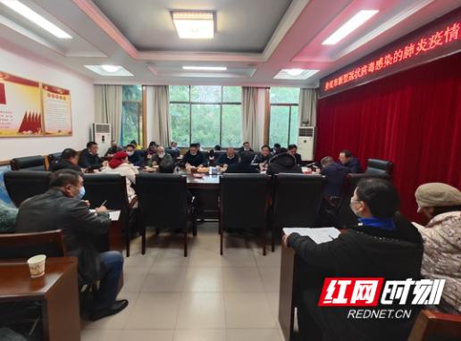 娄底市委副书记、市长杨懿文调度疫情防控工作