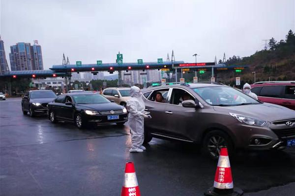 郴州高速收费站出口实现卫生防御检测站全覆盖