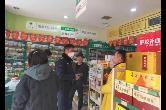 宁乡城管:全力做好新型冠状病毒防控工作