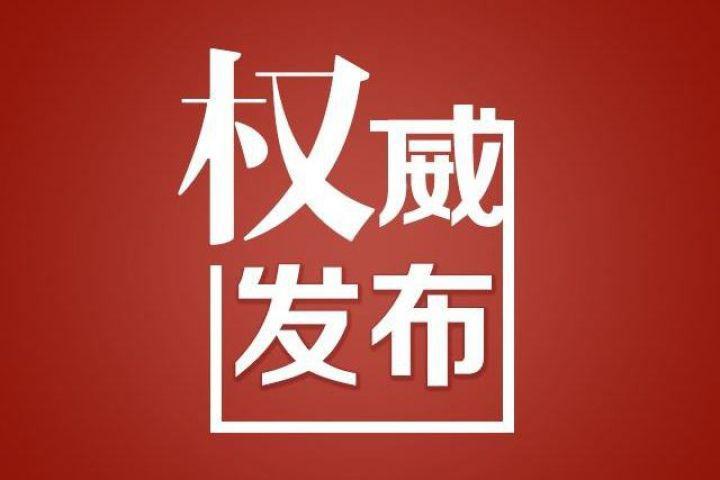 湖南省农业农村厅:致全省广大农民朋友的一封信