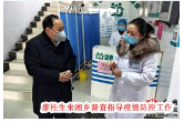 1月28日湘乡手机报