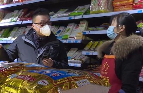 防控一线|郴州桂东县沙田镇:粮油蔬菜不涨价