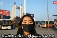 防控一线|保障安全出行 岳阳市公交系统在行动