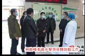 1月29日湘乡手机报