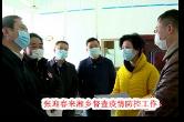 1月30日湘乡手机报