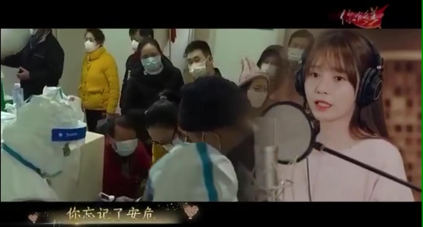 湖南卫视主持人集体献唱《你有多美》MV致敬抗击疫情白衣战士!