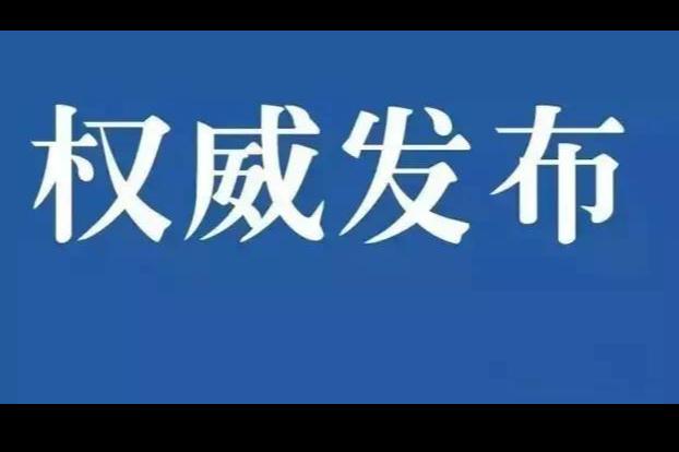 岳阳市全部公交线路暂停运营