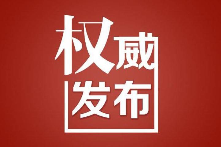 湖南大中小幼延期开学 不早于2月17日