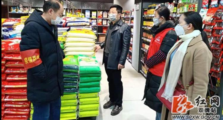 中国竞彩网:发改局:党员干部休假不休业 坚守疫情防控第一线