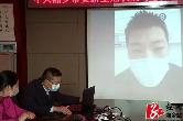 市长周俊文连线湘乡首例新型冠状病毒感染的肺炎患者:互道坚持 共盼胜利