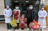 好消息!湖南4岁最小患者治愈出院!累计已有8名患者治愈出院