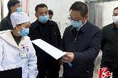 市委书记彭瑞林到月山育塅督查指导疫情防控工作