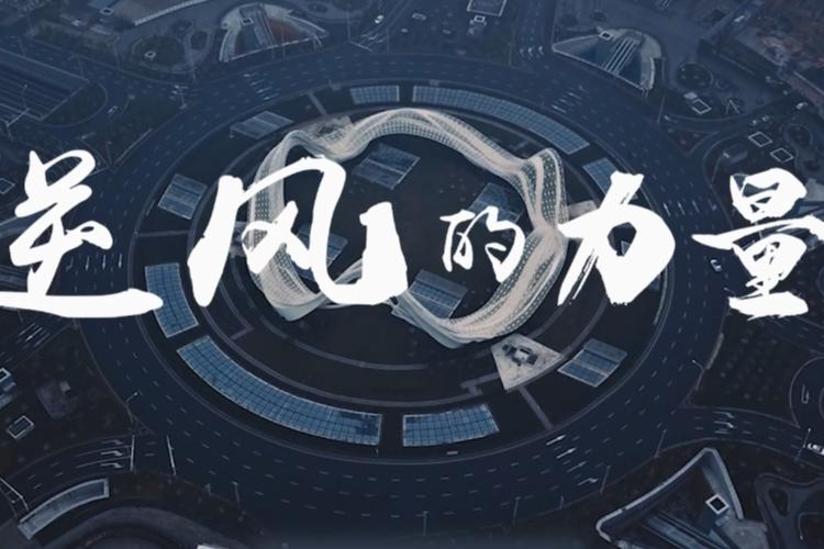 """湘乡融媒推出抗""""疫""""说唱MV《逆风的力量》 致敬平凡的英雄们!"""