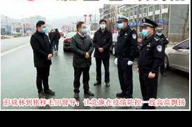 2月3日湘乡手机报