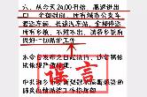 【辟谣侠盟】网传湘乡高速进出口封闭?谣言!