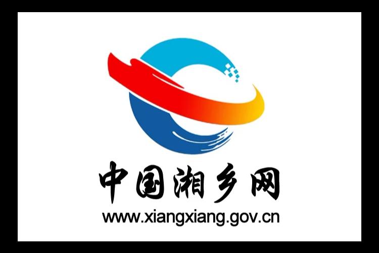 【防控疫情 我们在一起】税务局:严防严控措施全程在线