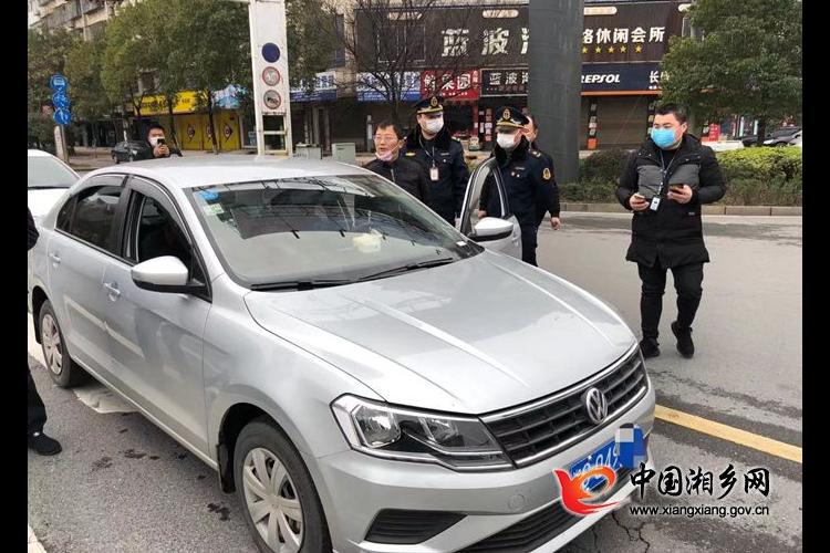 【防控疫情 我们在一起】湘乡依法查处一非法网约车 欢迎举报