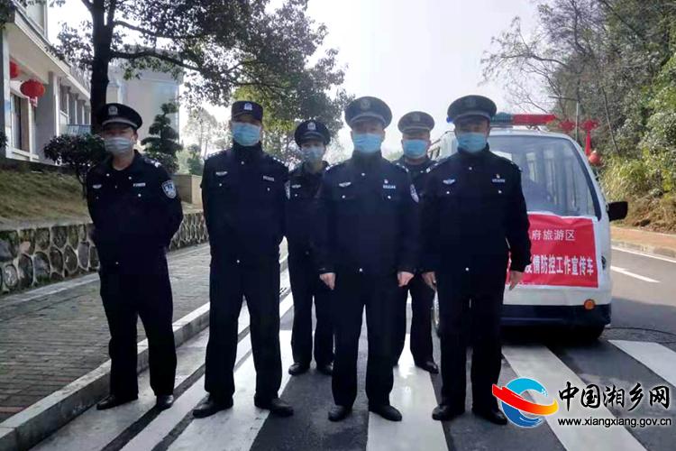 """【让党旗飘扬在战""""疫""""一线】公安局:疫情就是警情 党员战""""疫""""一线显本色"""