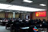 彭瑞林主持召开市委常委会(扩大)会议:一手抓防疫一手抓发展