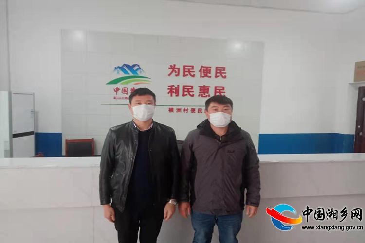 【防控疫情 我们在一起】湘乡两小伙报名驰援雷神山医院建设