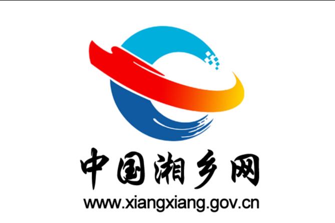 湘乡一男子因散布疫情谣言被行政拘留