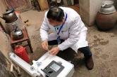 衡山县水利局:全力安民生 防疫保供水