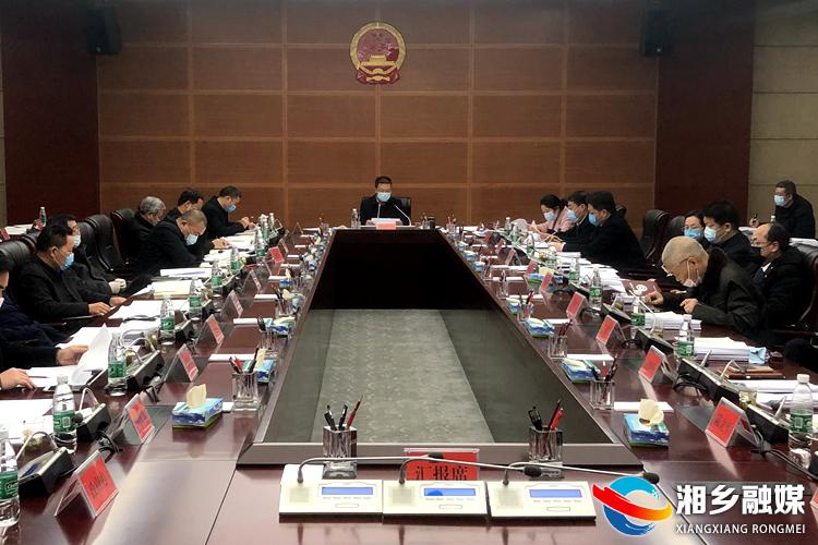 周俊文主持召开市政府常务会议 部署推进疫情防控等工作