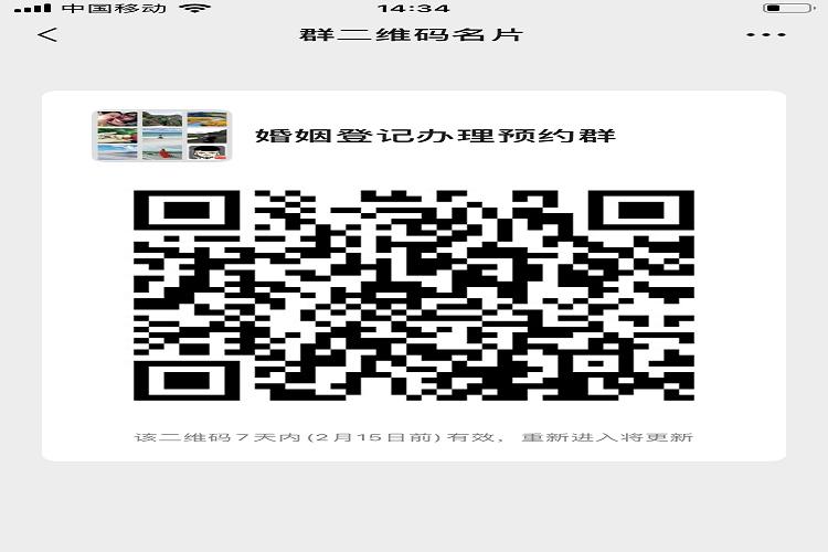微信预约1.jpg