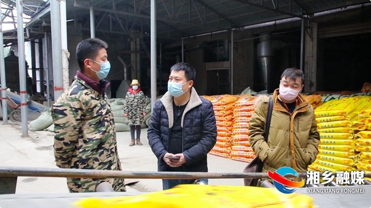 【防控疫情 我们在一起】湘乡5家骨干粮食加工企业复工生产