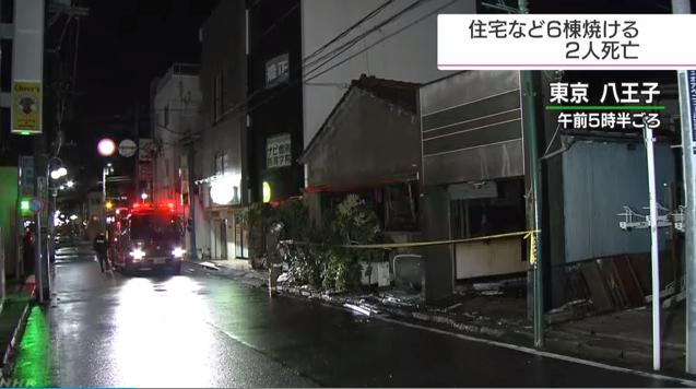日本�|京市�^6��建筑起火 2人死亡