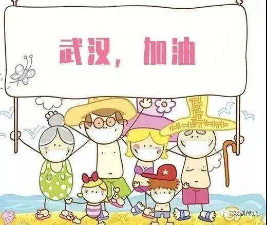 给你的朋友写一封信_潇湘家书|写给武汉小朋友的一封信_社会奇趣_新闻频道
