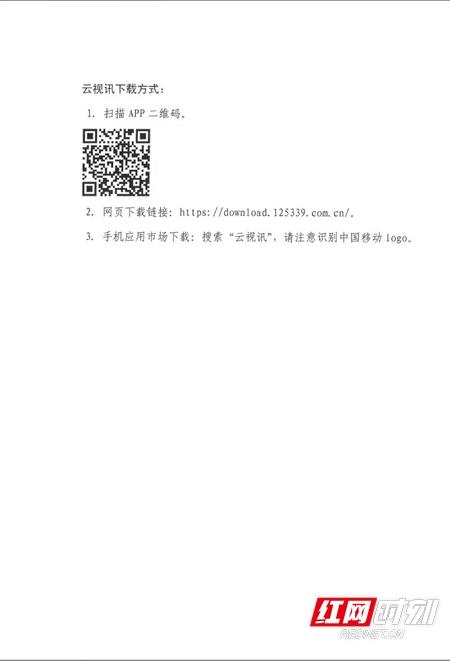 微信图片_20200211112924.jpg