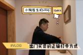 全程录像!浏阳医生超市买菜,看他如何做到避免交叉感染!