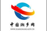 """湘乡支援湖北抗疫医疗队上榜""""湖南好人""""群体"""